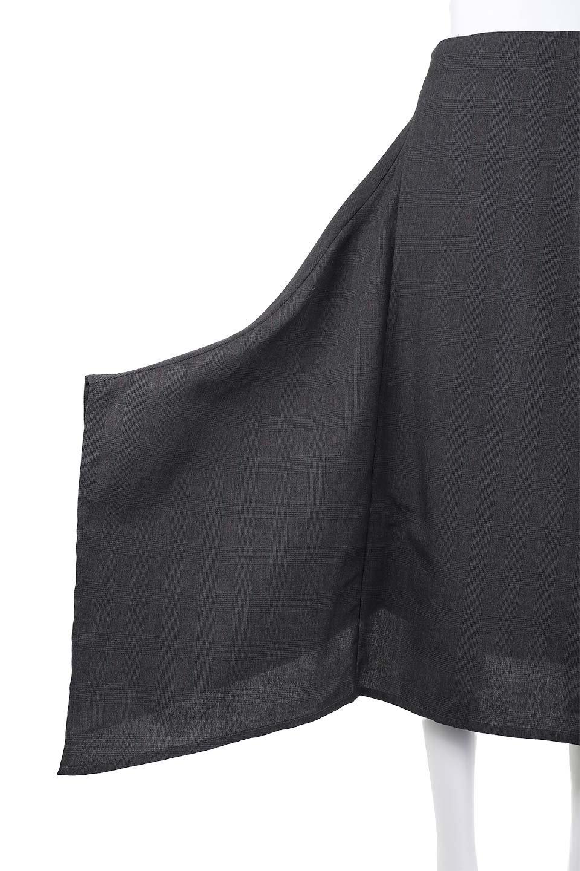 GlenCheckAsymmetricalWrapSkirtグレンチェック・ラップスカート大人カジュアルに最適な海外ファッションのothers(その他インポートアイテム)のボトムやスカート。今季人気のグレンチェックのスカート。ヒラヒラドレープが魅力のアシメントリータイプの巻きスカートです。/main-8