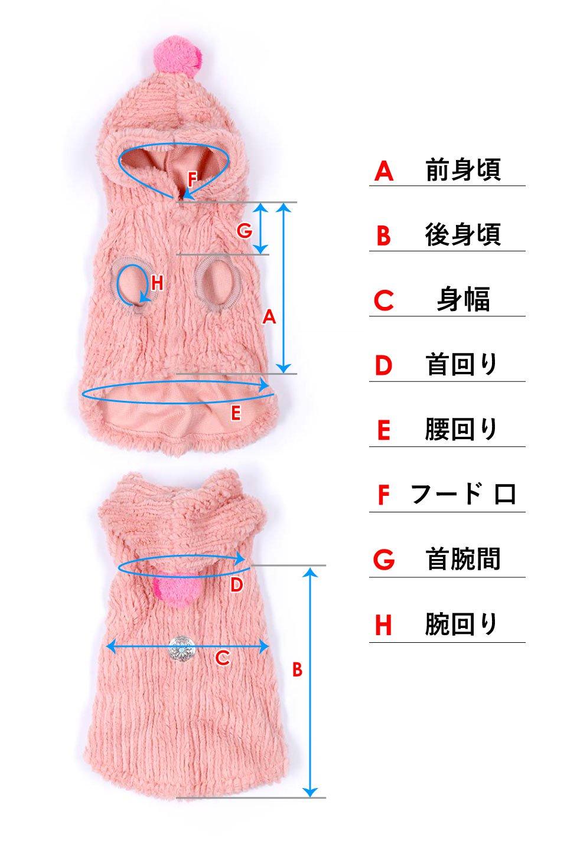 ChenilleKnitDogHoodieモコモコ・ドッグパーカ大人カジュアルに最適な海外ファッションのothers(その他インポートアイテム)のドッググッズや。肌触りの良いモールニットのフワフワモコモコのニットパーカ。胸のベルクロで全開になり着用が楽になります。/main-22