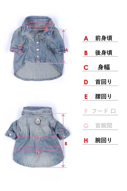 CaliforniaCactusDogDenimShirtsカリフォルニア・ドッグデニムシャツ大人カジュアルに最適な海外ファッションのothers(その他インポートアイテム)のドッググッズや。本格的な作りのデニム・ウエスタンシャツ。胸のヨークもパールのスナップボタンも人のシャツ顔負けのディテールです。/main-18