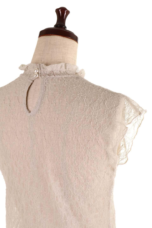 SleevelessLaceTopストレッチ・総レーストップス大人カジュアルに最適な海外ファッションのothers(その他インポートアイテム)のトップスやシャツ・ブラウス。襟元と袖口のフリルが可愛い総レースのトップス。レイヤードのコーデが楽しめる総レースのアイテム。/main-17
