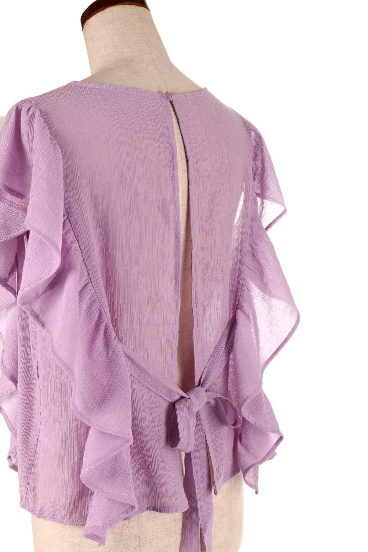 FrilledOpenBackBlouseオープンバック・フリルブラウス大人カジュアルに最適な海外ファッションのothers(その他インポートアイテム)のトップスやシャツ・ブラウス。ボリューム感のあるフリルが可愛いオープンバックのブラウス。肩から裾にかけての大き目フリルが体系隠し効果にもなる人気アイテム。/main-21