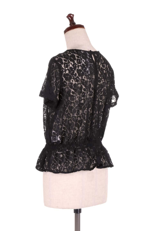 RaschelLacePeplumBlouse総レース・ぺプラムブラウス大人カジュアルに最適な海外ファッションのothers(その他インポートアイテム)のトップスやシャツ・ブラウス。総レースが可愛いショートスリーブのぺプラムブラウス。気負わず着れるのが嬉しい人気のシースルーアイテム。/main-13