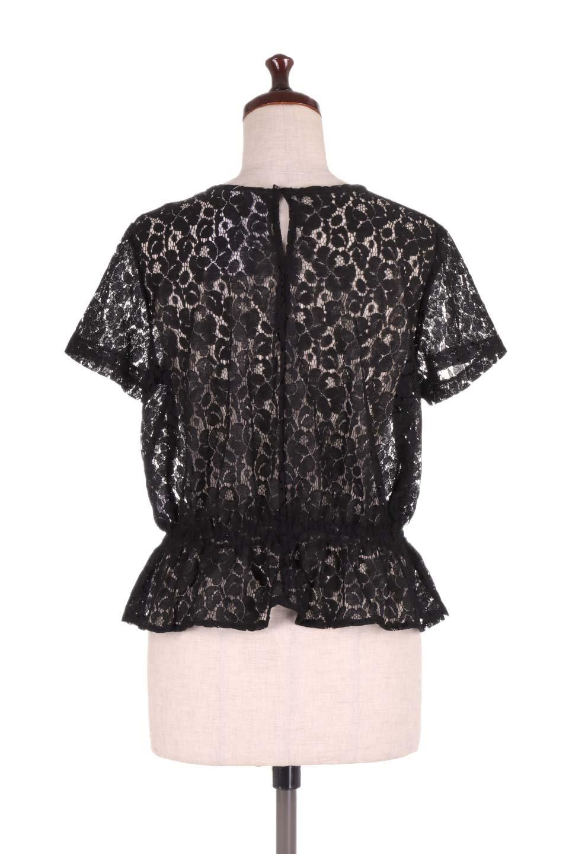 RaschelLacePeplumBlouse総レース・ぺプラムブラウス大人カジュアルに最適な海外ファッションのothers(その他インポートアイテム)のトップスやシャツ・ブラウス。総レースが可愛いショートスリーブのぺプラムブラウス。気負わず着れるのが嬉しい人気のシースルーアイテム。/main-14