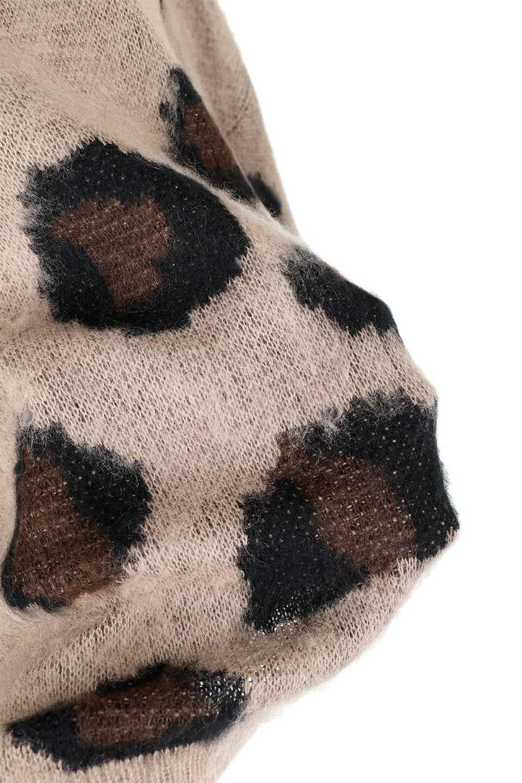 LeopardPatternMohairKnitTopレオパード柄・モヘアニットトップス大人カジュアルに最適な海外ファッションのothers(その他インポートアイテム)のトップスやニット・セーター。ゆるっとしたオーバーサイズ感とふわふわの表面感がかわいい総柄ニット。オーバーサイズの遊び心のある総柄ニットは、コーディネートの主役にぴったりの1枚です。/main-13