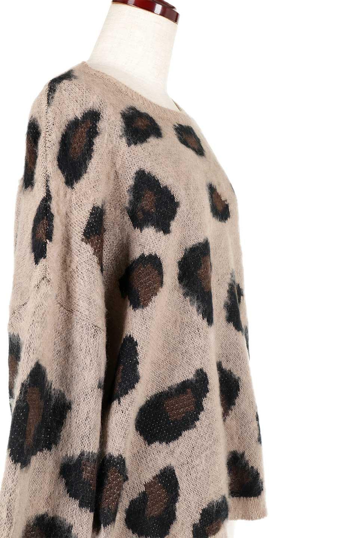 LeopardPatternMohairKnitTopレオパード柄・モヘアニットトップス大人カジュアルに最適な海外ファッションのothers(その他インポートアイテム)のトップスやニット・セーター。ゆるっとしたオーバーサイズ感とふわふわの表面感がかわいい総柄ニット。オーバーサイズの遊び心のある総柄ニットは、コーディネートの主役にぴったりの1枚です。/main-8