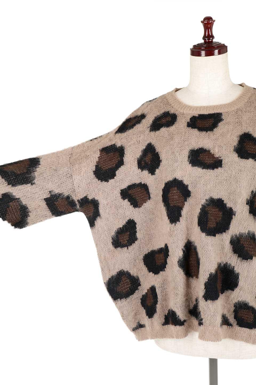 LeopardPatternMohairKnitTopレオパード柄・モヘアニットトップス大人カジュアルに最適な海外ファッションのothers(その他インポートアイテム)のトップスやニット・セーター。ゆるっとしたオーバーサイズ感とふわふわの表面感がかわいい総柄ニット。オーバーサイズの遊び心のある総柄ニットは、コーディネートの主役にぴったりの1枚です。/main-9