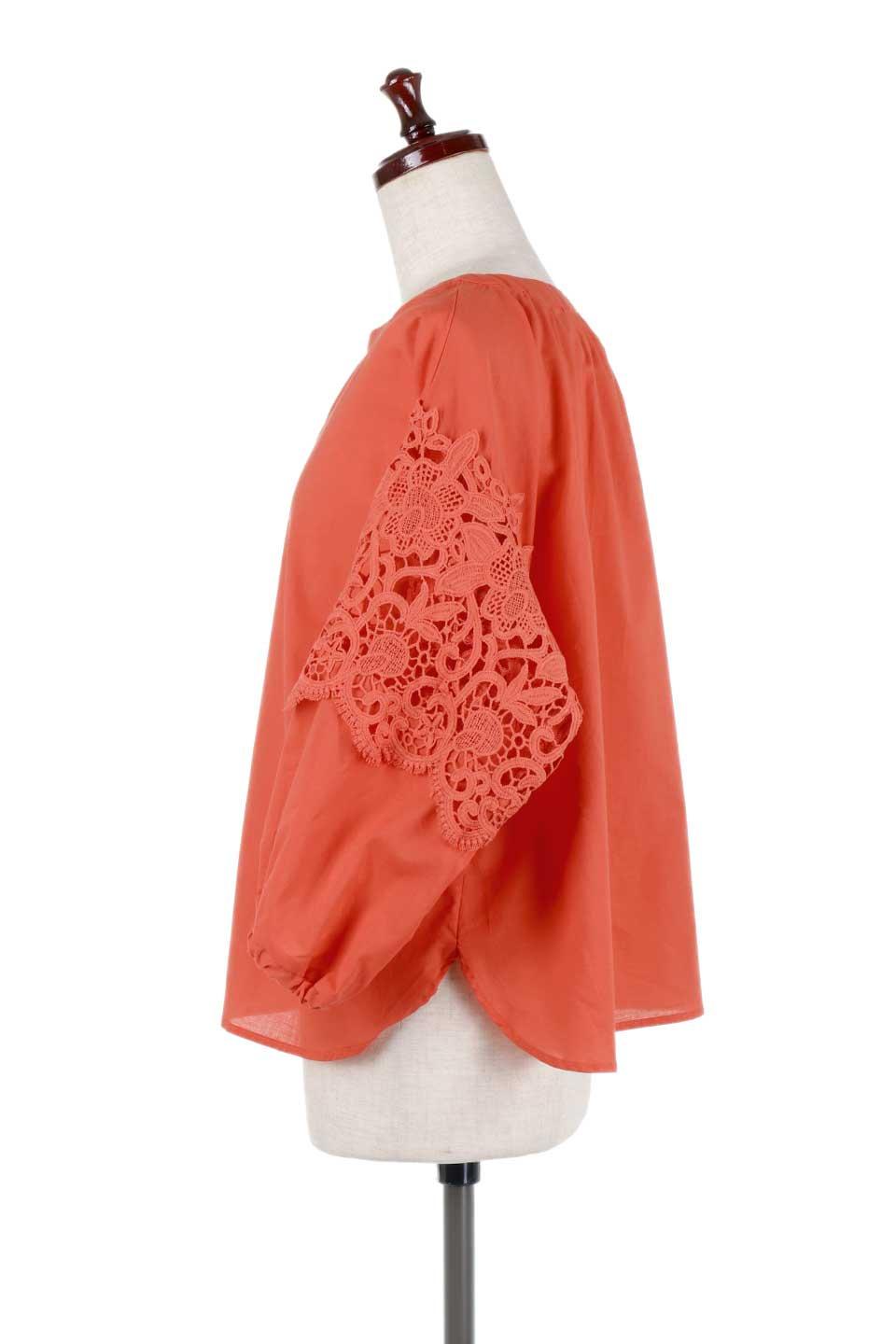 CutworkSleeveBlouseカットワークスリーブ・9分袖ブラウス大人カジュアルに最適な海外ファッションのothers(その他インポートアイテム)のトップスやシャツ・ブラウス。袖のカットワークレースが春気分を盛り上げる9分袖ブラウス。ゆったりとしたボックス型のシルエットをカットワークが女性らしく見せてくれます。/main-12