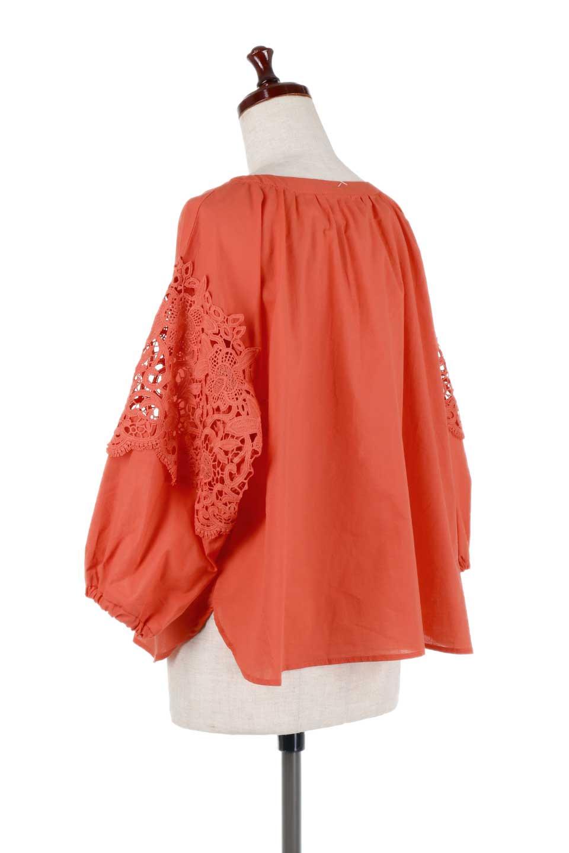CutworkSleeveBlouseカットワークスリーブ・9分袖ブラウス大人カジュアルに最適な海外ファッションのothers(その他インポートアイテム)のトップスやシャツ・ブラウス。袖のカットワークレースが春気分を盛り上げる9分袖ブラウス。ゆったりとしたボックス型のシルエットをカットワークが女性らしく見せてくれます。/main-13