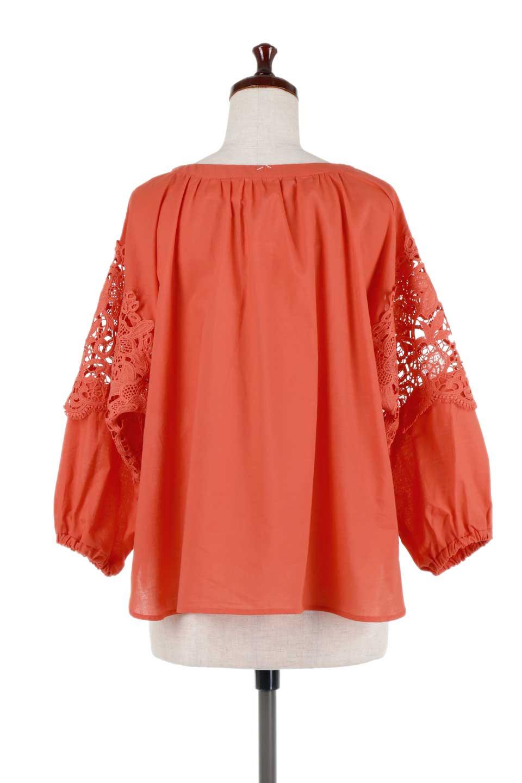 CutworkSleeveBlouseカットワークスリーブ・9分袖ブラウス大人カジュアルに最適な海外ファッションのothers(その他インポートアイテム)のトップスやシャツ・ブラウス。袖のカットワークレースが春気分を盛り上げる9分袖ブラウス。ゆったりとしたボックス型のシルエットをカットワークが女性らしく見せてくれます。/main-14