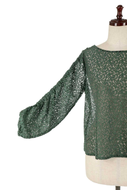 GatherSleeveLaceBlouseオーバーサイズ・サファリジャケット大人カジュアルに最適な海外ファッションのothers(その他インポートアイテム)のトップスやシャツ・ブラウス。春の重ね着にピッタリの総レースブラウス。ゆったり目のシルエットとギャザーをあしらった袖がとてもかわいいブラウスです。/main-25