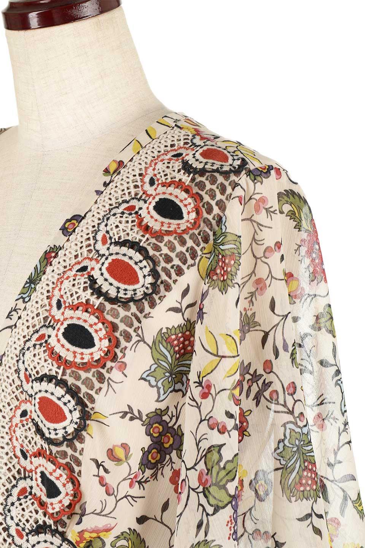 BohemianEmbroideredLongDressボヘミアン調刺繍入り・半袖ロングドレスfromDenmark大人カジュアルに最適な海外ファッションのothers(その他インポートアイテム)のワンピースやマキシワンピース。一目惚れのお客様多数のボヘミアン・ワンピース。全面のボタニカルプリントにエキゾチックな刺繍が目を引くワンピース。/main-6