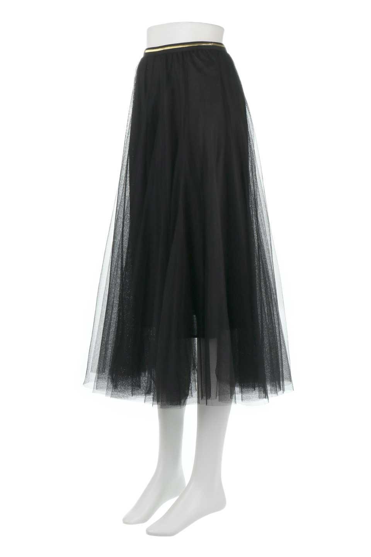 TulleMidiSkirtチュールレース・ミディスカート大人カジュアルに最適な海外ファッションのothers(その他インポートアイテム)のボトムやスカート。フワッとしたシルエットが可愛いチュールスカート。チュールは2層になっているのでしっかりとAラインを作り出してくれます。/main-11
