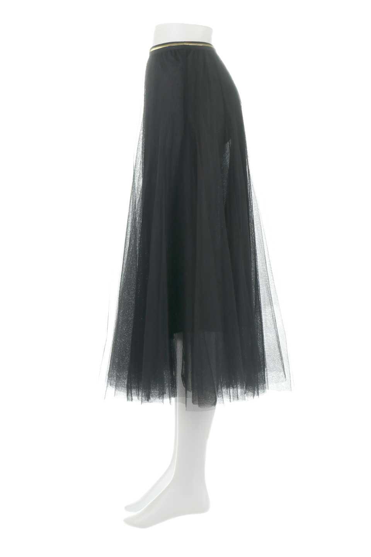 TulleMidiSkirtチュールレース・ミディスカート大人カジュアルに最適な海外ファッションのothers(その他インポートアイテム)のボトムやスカート。フワッとしたシルエットが可愛いチュールスカート。チュールは2層になっているのでしっかりとAラインを作り出してくれます。/main-12