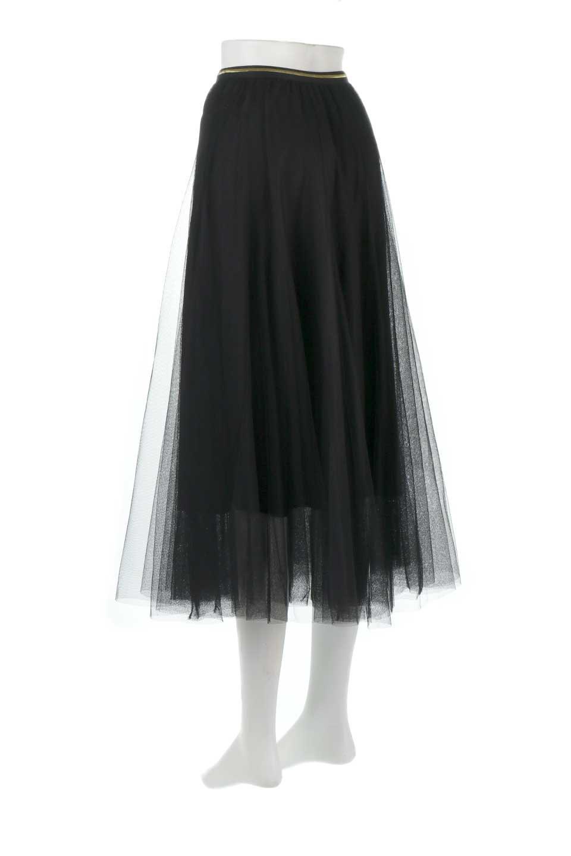 TulleMidiSkirtチュールレース・ミディスカート大人カジュアルに最適な海外ファッションのothers(その他インポートアイテム)のボトムやスカート。フワッとしたシルエットが可愛いチュールスカート。チュールは2層になっているのでしっかりとAラインを作り出してくれます。/main-13