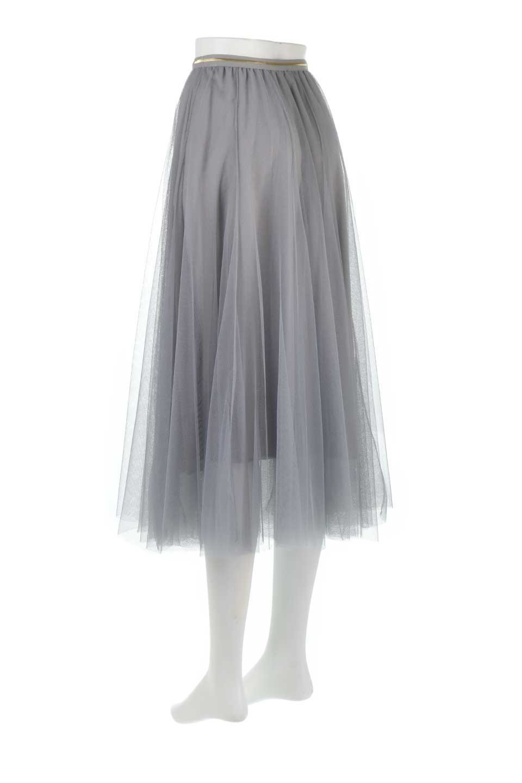 TulleMidiSkirtチュールレース・ミディスカート大人カジュアルに最適な海外ファッションのothers(その他インポートアイテム)のボトムやスカート。フワッとしたシルエットが可愛いチュールスカート。チュールは2層になっているのでしっかりとAラインを作り出してくれます。/main-8