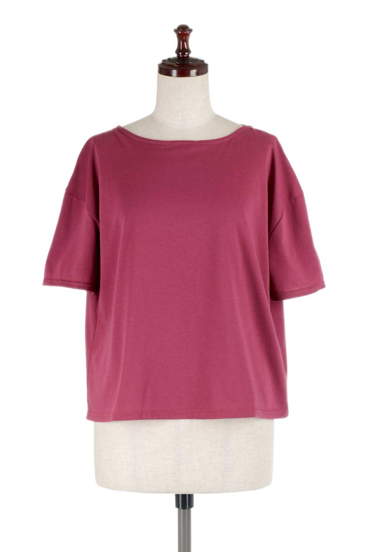 DrapeBackPull-overTopバックドレープ・カットソー大人カジュアルに最適な海外ファッションのothers(その他インポートアイテム)のトップスやシャツ・ブラウス。背中のドレープ感が可愛い半袖カットソー。やや厚めのTシャツ素材でこれからの季節におすすめのアイテムです。/main-15