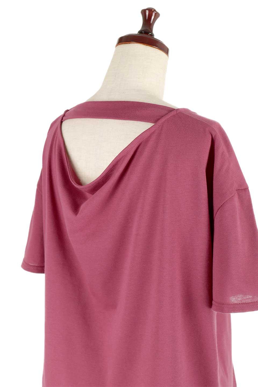 DrapeBackPull-overTopバックドレープ・カットソー大人カジュアルに最適な海外ファッションのothers(その他インポートアイテム)のトップスやシャツ・ブラウス。背中のドレープ感が可愛い半袖カットソー。やや厚めのTシャツ素材でこれからの季節におすすめのアイテムです。/main-21