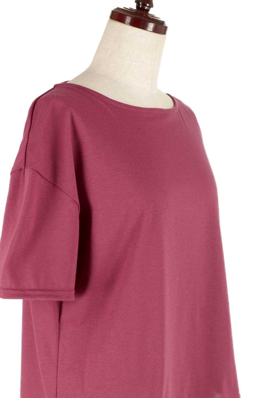 DrapeBackPull-overTopバックドレープ・カットソー大人カジュアルに最適な海外ファッションのothers(その他インポートアイテム)のトップスやシャツ・ブラウス。背中のドレープ感が可愛い半袖カットソー。やや厚めのTシャツ素材でこれからの季節におすすめのアイテムです。/main-22