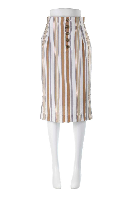 MultiStripedSemiTightSkirtマルチストライプ・セミタイトスカート大人カジュアルに最適な海外ファッションのothers(その他インポートアイテム)のボトムやスカート。多色使いでコーデしやすいマルチストライプのセミタイトスカート。各色にくすんだカラーを使用して派手感を抑えたスカートです。/main-10