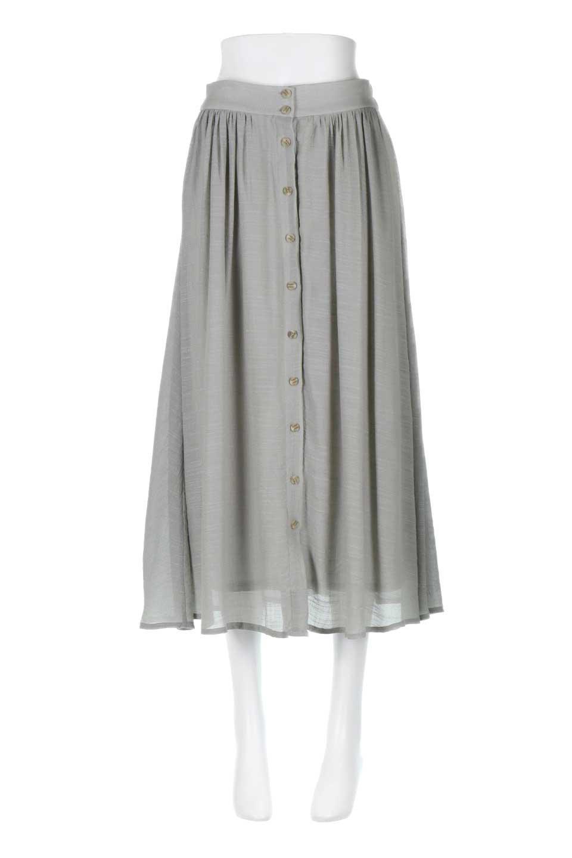 FullOpenFlareSkirtスラブガーゼ・フルオープンマキシスカート大人カジュアルに最適な海外ファッションのothers(その他インポートアイテム)のボトムやスカート。レーヨンのスラブガーゼ素材のマキシスカート。涼しげなガーゼに裏地が付いて安心感のあるスカートです。/main-15