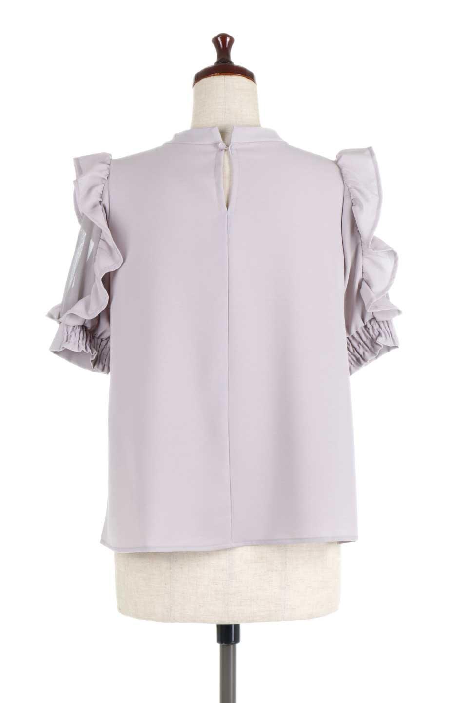 ChiffonSleeveBlouseフリル付き・シフォンスリーブブラウス大人カジュアルに最適な海外ファッションのothers(その他インポートアイテム)のトップスやシャツ・ブラウス。シースルーのシフォンがポイントのオープンショルダータイプの半袖ブラウス。シフォン部分を縁取るフリルのボリューム感で小顔効果も期待できます。/main-14