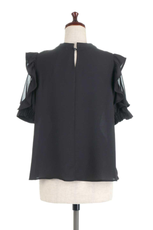 ChiffonSleeveBlouseフリル付き・シフォンスリーブブラウス大人カジュアルに最適な海外ファッションのothers(その他インポートアイテム)のトップスやシャツ・ブラウス。シースルーのシフォンがポイントのオープンショルダータイプの半袖ブラウス。シフォン部分を縁取るフリルのボリューム感で小顔効果も期待できます。/main-24