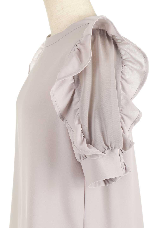 ChiffonSleeveBlouseフリル付き・シフォンスリーブブラウス大人カジュアルに最適な海外ファッションのothers(その他インポートアイテム)のトップスやシャツ・ブラウス。シースルーのシフォンがポイントのオープンショルダータイプの半袖ブラウス。シフォン部分を縁取るフリルのボリューム感で小顔効果も期待できます。/main-27