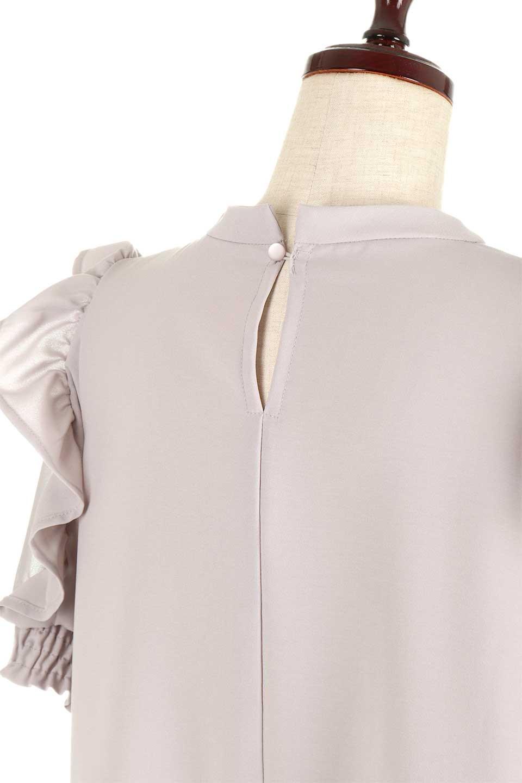 ChiffonSleeveBlouseフリル付き・シフォンスリーブブラウス大人カジュアルに最適な海外ファッションのothers(その他インポートアイテム)のトップスやシャツ・ブラウス。シースルーのシフォンがポイントのオープンショルダータイプの半袖ブラウス。シフォン部分を縁取るフリルのボリューム感で小顔効果も期待できます。/main-28
