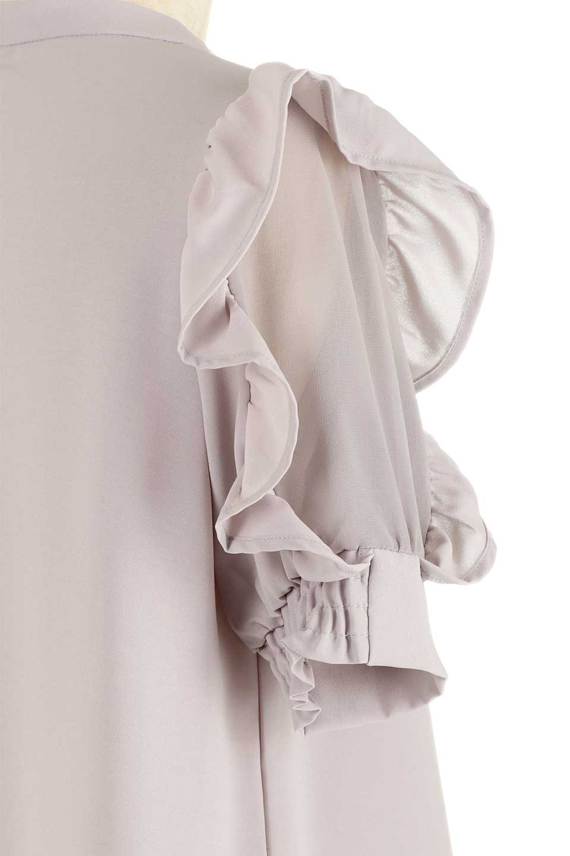 ChiffonSleeveBlouseフリル付き・シフォンスリーブブラウス大人カジュアルに最適な海外ファッションのothers(その他インポートアイテム)のトップスやシャツ・ブラウス。シースルーのシフォンがポイントのオープンショルダータイプの半袖ブラウス。シフォン部分を縁取るフリルのボリューム感で小顔効果も期待できます。/main-29