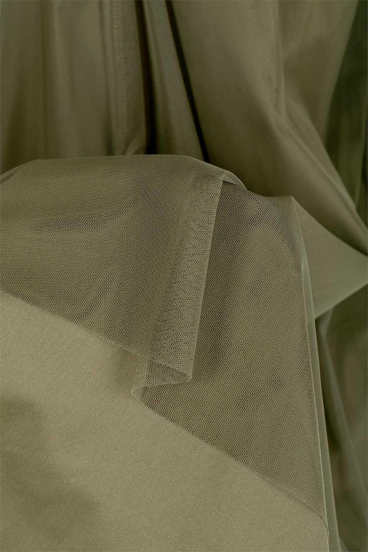 TulleLayeredLongSkirtチュールレイヤード・ロングスカート大人カジュアルに最適な海外ファッションのothers(その他インポートアイテム)のボトムやスカート。チュールとチノ素材のレイヤード・ロングスカート。ミリタリーやワーク系のディテールを透け感のあるチュールが優しく包んだスカートです。/main-12