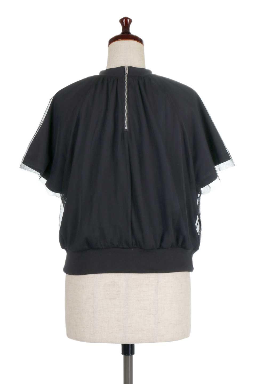 TulleLayeredPullOverTopチュールレイヤード・プルオーバートップス大人カジュアルに最適な海外ファッションのothers(その他インポートアイテム)のトップスやカットソー。透け感のあるチュールをレイヤードさせたプルオーバートップス。透け感がありシワになりにくいチュール素材に、肌触りの良いTシャツを組み合わせた可愛らしいデザイン。/main-14