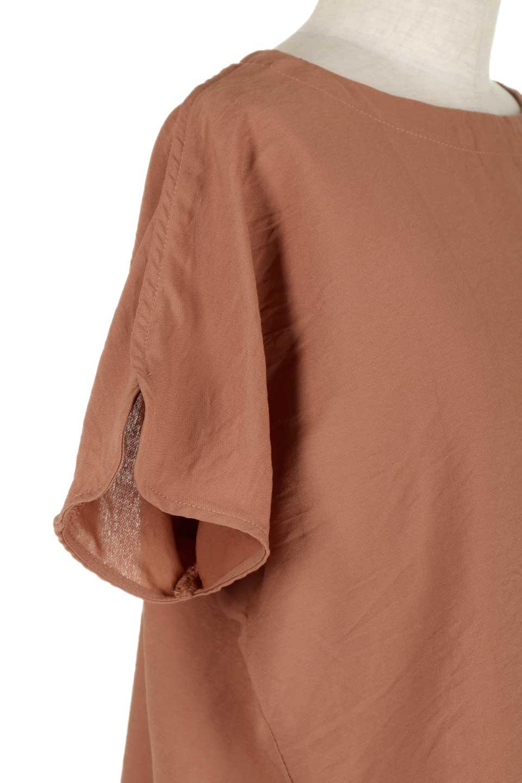 WrapSleeveBlouseラップスリーブ・ブラウス大人カジュアルに最適な海外ファッションのothers(その他インポートアイテム)のトップスやシャツ・ブラウス。ゆったりデザインのラップスリーブスリーブ。ドルマンタイプのシルエットで今風の着こなしが楽しめます。/main-13