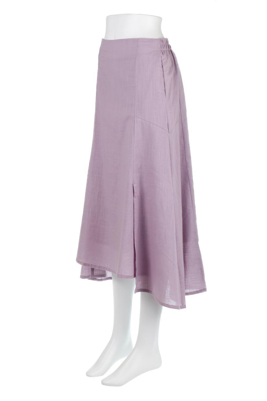 SlubGauzeMermaidSkirtスラブガーゼ・マーメイドスカート大人カジュアルに最適な海外ファッションのothers(その他インポートアイテム)のボトムやスカート。夏に最適なスラブガーゼ素材のスカート。人気のあるカラーバリエーションで、コーデもしやすいシルエット。/main-6