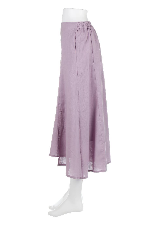 SlubGauzeMermaidSkirtスラブガーゼ・マーメイドスカート大人カジュアルに最適な海外ファッションのothers(その他インポートアイテム)のボトムやスカート。夏に最適なスラブガーゼ素材のスカート。人気のあるカラーバリエーションで、コーデもしやすいシルエット。/main-7