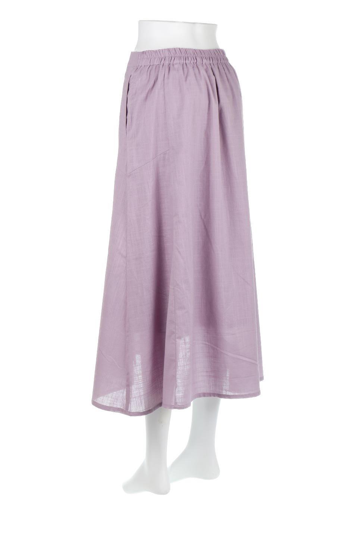 SlubGauzeMermaidSkirtスラブガーゼ・マーメイドスカート大人カジュアルに最適な海外ファッションのothers(その他インポートアイテム)のボトムやスカート。夏に最適なスラブガーゼ素材のスカート。人気のあるカラーバリエーションで、コーデもしやすいシルエット。/main-8