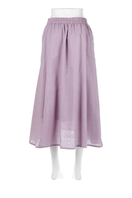 SlubGauzeMermaidSkirtスラブガーゼ・マーメイドスカート大人カジュアルに最適な海外ファッションのothers(その他インポートアイテム)のボトムやスカート。夏に最適なスラブガーゼ素材のスカート。人気のあるカラーバリエーションで、コーデもしやすいシルエット。/main-9