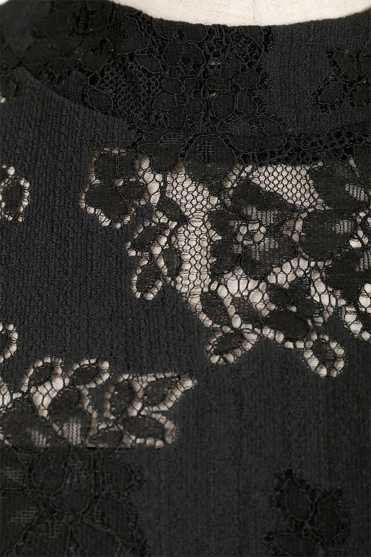 TuckSleevelaceblouseタックスリーブ・総レースブラウス大人カジュアルに最適な海外ファッションのothers(その他インポートアイテム)のトップスやシャツ・ブラウス。繊細なデザインで上品さたっぷりのレースブラウス。華奢な花柄レースのシースルーブラウスは360°どこから見ても美しい仕上がりです。/main-14