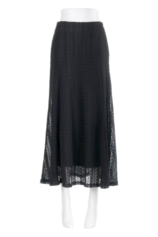 TextureWeaveMermaidSkirt模様編み・マーメイドスカート大人カジュアルに最適な海外ファッションのothers(その他インポートアイテム)のボトムやスカート。上品な模様編みを施したマキシ丈のマーメイドスカート。モデルの写真の通り超脚長効果が期待できる美脚スカートです。/main-15