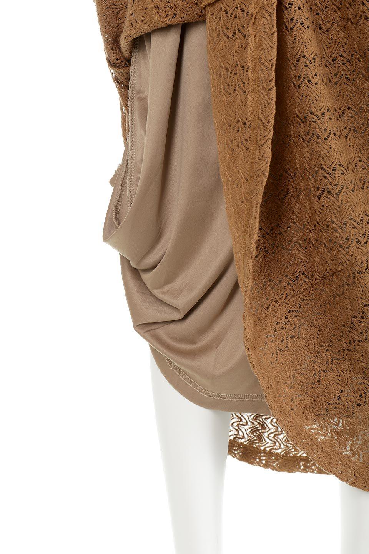 TextureWeaveMermaidSkirt模様編み・マーメイドスカート大人カジュアルに最適な海外ファッションのothers(その他インポートアイテム)のボトムやスカート。上品な模様編みを施したマキシ丈のマーメイドスカート。モデルの写真の通り超脚長効果が期待できる美脚スカートです。/main-25