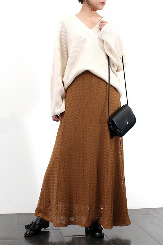 TextureWeaveMermaidSkirt模様編み・マーメイドスカート大人カジュアルに最適な海外ファッションのothers(その他インポートアイテム)のボトムやスカート。上品な模様編みを施したマキシ丈のマーメイドスカート。モデルの写真の通り超脚長効果が期待できる美脚スカートです。/main-29