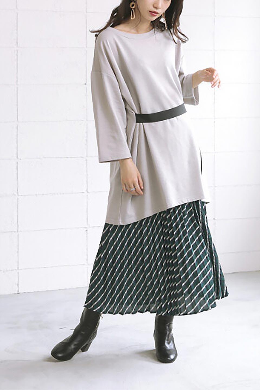 CheckPanelPleatedSkirtバイアス切換え・プリーツスカート大人カジュアルに最適な海外ファッションのothers(その他インポートアイテム)のボトムやスカート。トレンドのプリーツアイテムをチェック柄とMIXさせた可愛いスカート。チェックの記事はバイアス(斜め)に切り替えて表情豊かな仕上がりになっていますレトロな雰囲気も感じるおすすめのスカートです。/main-17