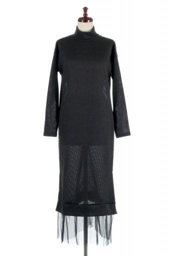 海外ファッションや大人カジュアルに最適なインポートセレクトアイテムのSide Slit Tulle Hem Dress チュールプリーツ・ドッキングワンピース
