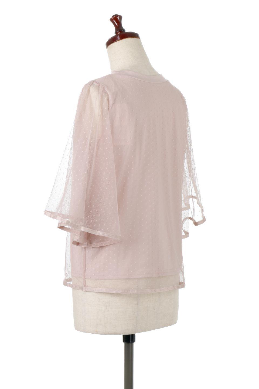 SheerDotSleeveLayeredBlouseドットチュールスリーブ・ドッキングブラウス大人カジュアルに最適な海外ファッションのothers(その他インポートアイテム)のトップスやシャツ・ブラウス。人気のシアー素材を使用した袖が可愛いフェイクレイヤードのブラウス。袖のドット柄が上品な雰囲気で女性らしいおーディネートが楽しめます。/main-18