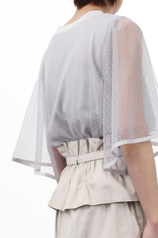 SheerDotSleeveLayeredBlouseドットチュールスリーブ・ドッキングブラウス大人カジュアルに最適な海外ファッションのothers(その他インポートアイテム)のトップスやシャツ・ブラウス。人気のシアー素材を使用した袖が可愛いフェイクレイヤードのブラウス。袖のドット柄が上品な雰囲気で女性らしいおーディネートが楽しめます。/main-29