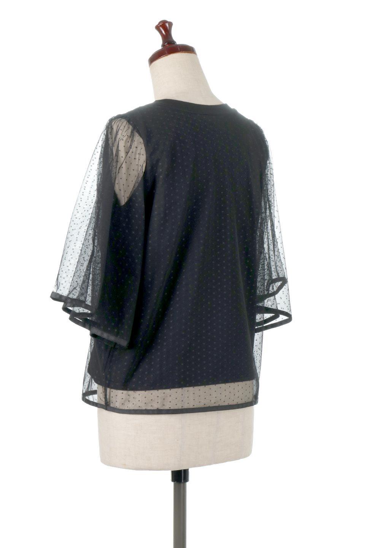 SheerDotSleeveLayeredBlouseドットチュールスリーブ・ドッキングブラウス大人カジュアルに最適な海外ファッションのothers(その他インポートアイテム)のトップスやシャツ・ブラウス。人気のシアー素材を使用した袖が可愛いフェイクレイヤードのブラウス。袖のドット柄が上品な雰囲気で女性らしいおーディネートが楽しめます。/main-3