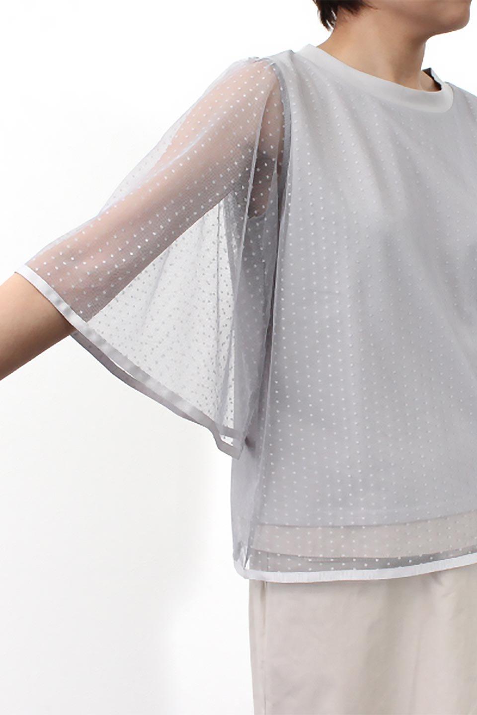 SheerDotSleeveLayeredBlouseドットチュールスリーブ・ドッキングブラウス大人カジュアルに最適な海外ファッションのothers(その他インポートアイテム)のトップスやシャツ・ブラウス。人気のシアー素材を使用した袖が可愛いフェイクレイヤードのブラウス。袖のドット柄が上品な雰囲気で女性らしいおーディネートが楽しめます。/main-30