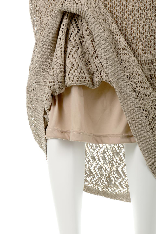 LacyKnitLongSkirt模様編み・ニットスカート大人カジュアルに最適な海外ファッションのothers(その他インポートアイテム)のボトムやスカート。春夏にぴったりな模様編みのロングスカート。着る人を選ばない長さで、シックでもカジュアルでも楽しめます。/main-25
