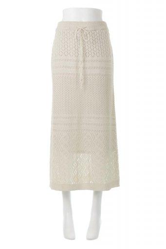 海外ファッションや大人カジュアルに最適なインポートセレクトアイテムのLacy Knit Long Skirt 模様編み・ニットスカート