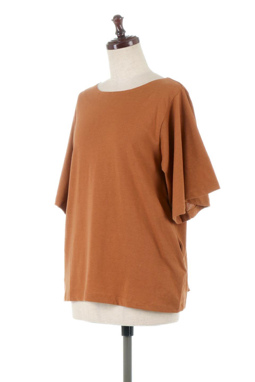 OpenBackGatheredTieTopバックシャン背中空き・リラックスカットソー大人カジュアルに最適な海外ファッションのothers(その他インポートアイテム)のトップスやカットソー。バックスタイルのデザインがおしゃれなカットソー。肉厚なTシャツ生地ので透け感はありません。/main-1