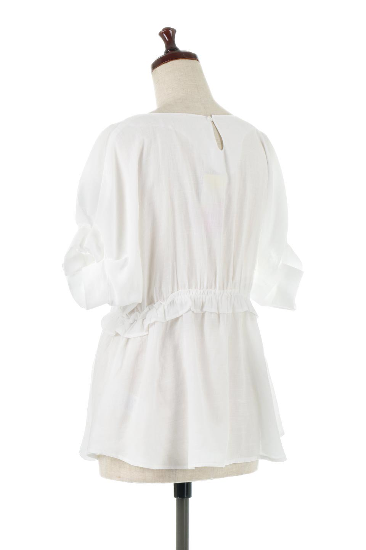 WaistFrilledTackSleeveBlouseタックスリーブ・ウエストフリルブラウス大人カジュアルに最適な海外ファッションのothers(その他インポートアイテム)のトップスやシャツ・ブラウス。摘んだようなタック袖と、ウエストにフリルをあしらった半袖ブラウス。立体的なペプラムシルエットを楽しめます。/main-3